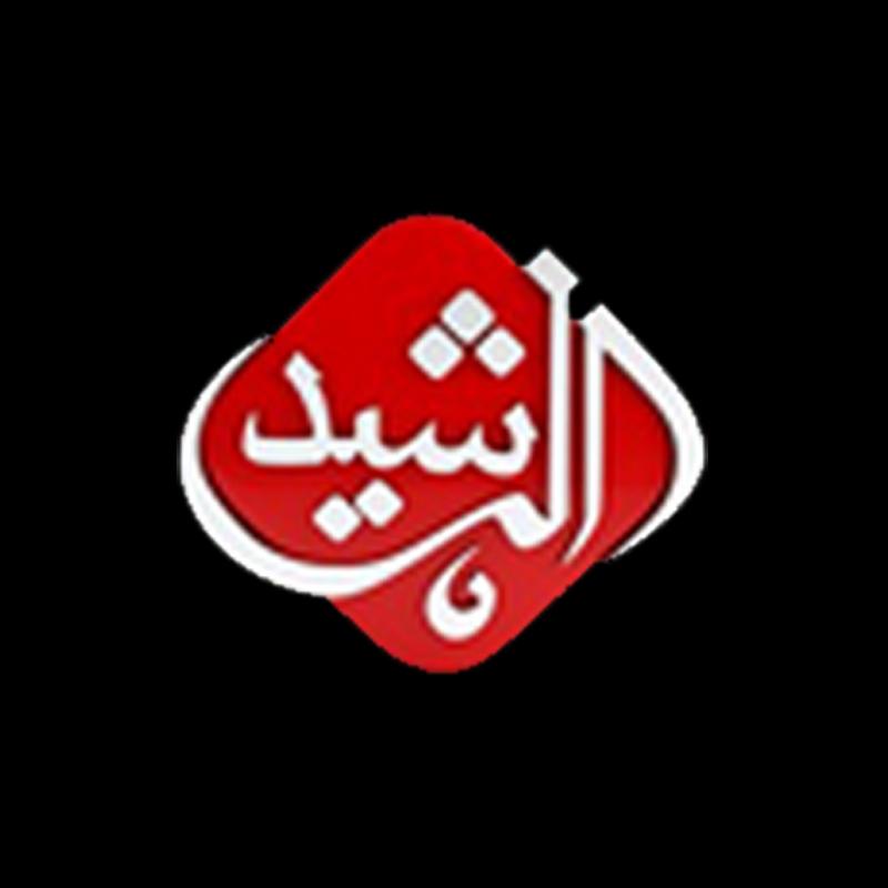 Al Rsheed tv
